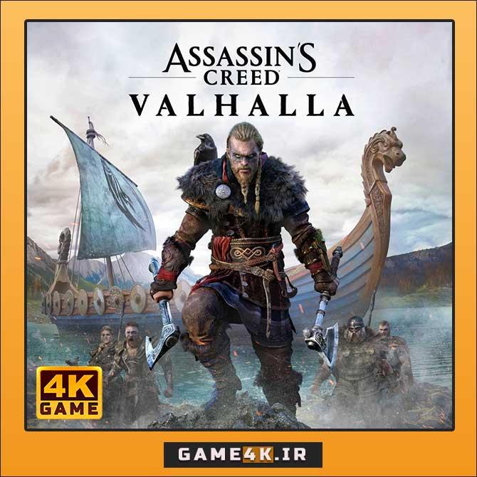 دانلود بازی Assassin's Creed Valhalla کیش آدمکش : والهالا